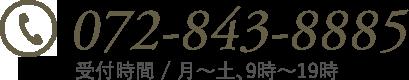 受付時間 00:00〜00:00